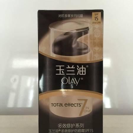 OLAY 玉兰油多效修护 防晒霜SPF15对抗多重岁月问题