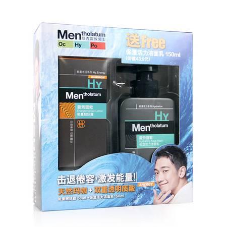 曼秀雷敦 男士 能量 醒肤露 50g + 保湿 活力 洁面乳 150ml 双效醒肤
