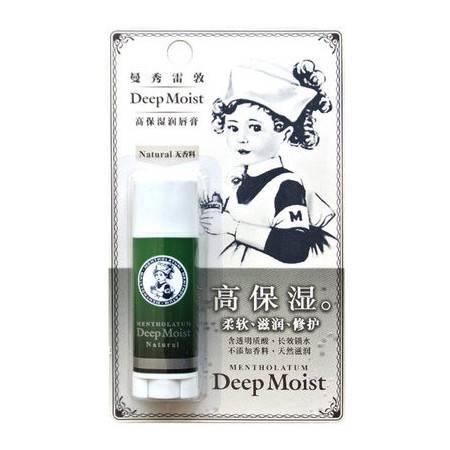 Deep Moist曼秀雷敦 高保湿润唇膏(无香料)4.5g
