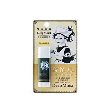 曼秀雷敦高保湿润唇膏(薄荷)4.5g