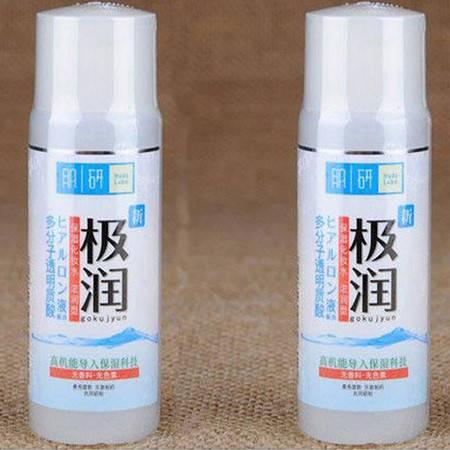 肌研极润系列 肌研极润 保湿化妆水浓润型30ml*2