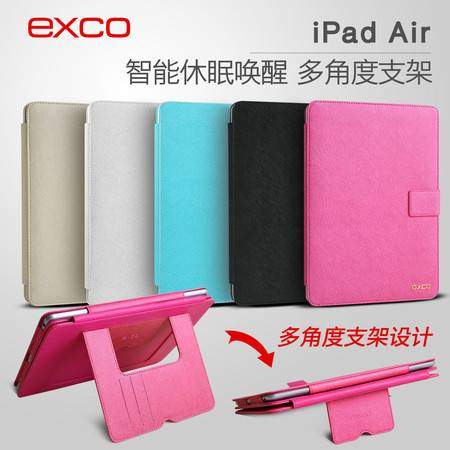 苹果ipad air 经典保护套 保护壳(For iPad Air)PAF03
