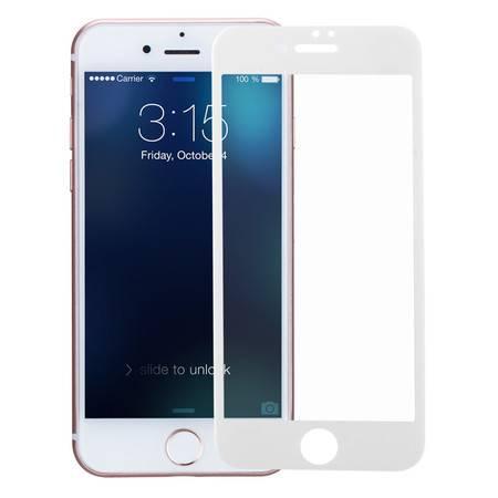 宜适酷 苹果7 Plus钢化玻璃膜 苹果7 Plus曲面玻璃膜 iphone7 Plus 5.5寸