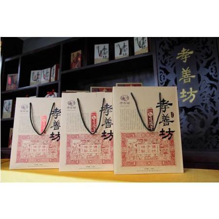 孝善坊豆腐干88元优惠礼盒装