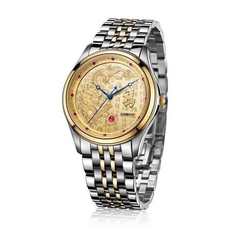 依波表(EBOHR) 龙福金表 18K金镶红宝石超薄自动机械手表男表19990118