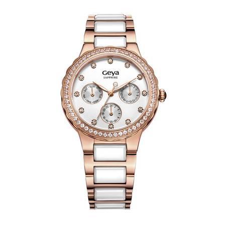 格雅(Geya)手表 陶瓷镶钻石英女表防水精钢时尚潮流手表G02009LHW