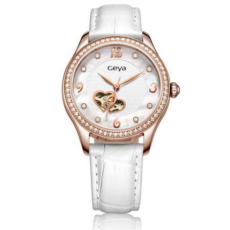 格雅(Geya)手表 全自动机械表商务防水女士手表 女表8138