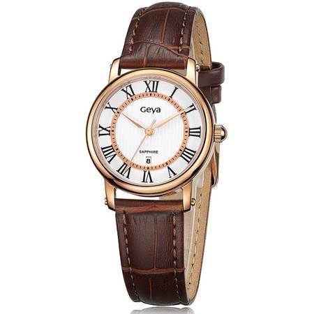 格雅(Geya)手表 蓝宝石真皮女表 女士皮带石英表7008