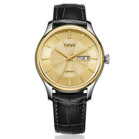 格雅(Geya)手表 镶钻皮带情侣时尚潮流真皮手表6198
