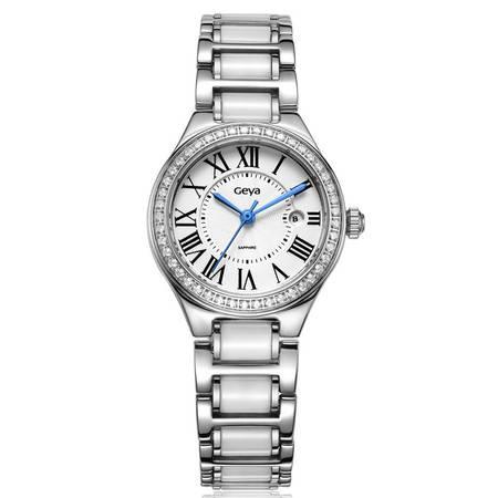 格雅(Geya)手表 镶钻陶瓷石英女表 时尚白色腕表72001