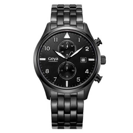 格雅(Geya)手表 多功能石英表防水男表 时尚商务手表75001