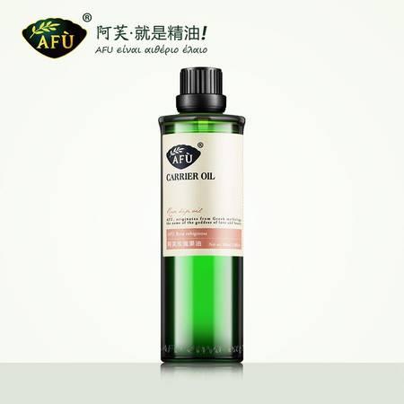 AFU阿芙 玫瑰果油100ml 保湿补水 修颜抗皱淡疤 按摩精油 基础油