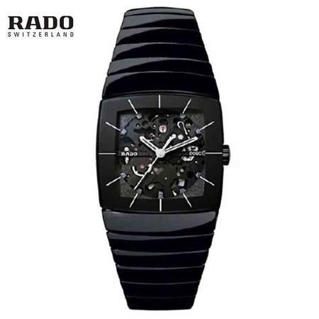 【分期0首付】RADO/雷达银钻系列 镂空机械男表R13669152