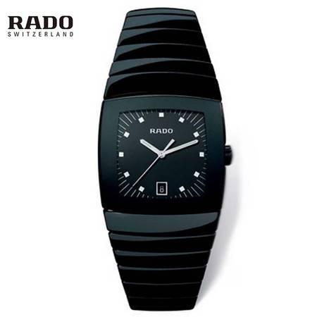 【分期0首付】雷达( RADO )SINTRA银钻系列 石英男表 R13723162
