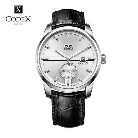 【分期0首付】CODEX豪度正品 奢华运动机械男表IT4101.16.0102.I01