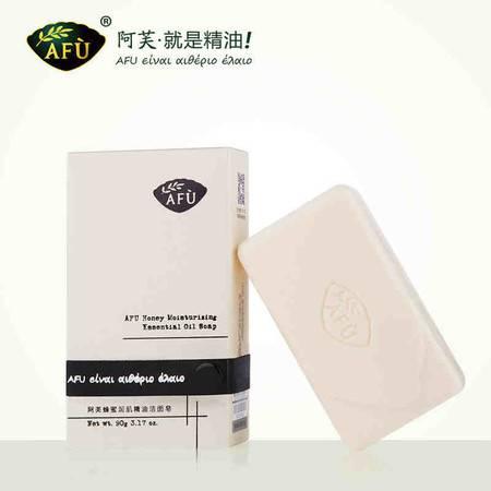 阿芙蜂蜜润肌精油洁面皂90g 精油手工皂天然保湿滋润清洁