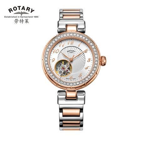 ROTARY劳特莱瑞士手表 防水镂空时尚机械钢带女表 LB90070-22