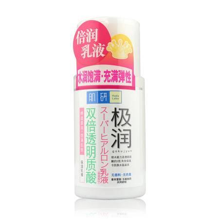 曼秀雷敦肌研极润保湿乳液90ml 高补水面霜  透明质酸