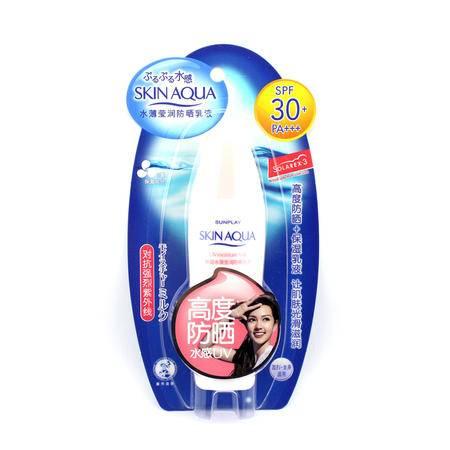 曼秀雷敦新碧水薄莹润防晒乳液SPF30+ 42g(防晒霜 隔离乳 )