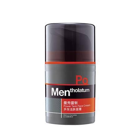 曼秀雷敦男士多效活肤面霜50g