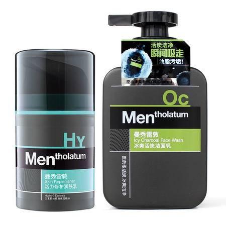 曼秀雷敦男士面部套装(冰爽活碳洁面150ml+活力修护乳50g)