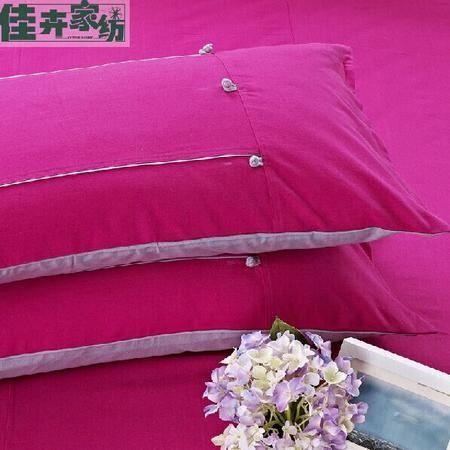 佳卉家纺纯棉粗布枕套一对 钉扣式枕头套 全棉单人枕套包邮发货颜色随机