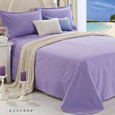 佳卉老粗布床上用品 床单三件套纯棉 全棉单人床学生纯色三件套1.2米床