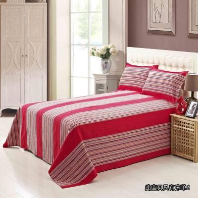 佳卉 纯棉老粗布床单三件套 床单枕套 全棉条纹系列双人红色条纹 粉色条纹(