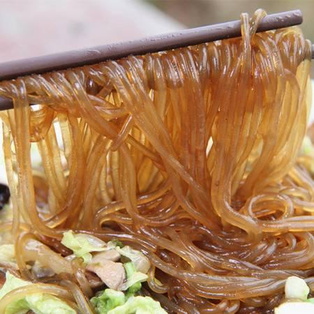 【山东特产】红薯细粉条 地瓜粉条 1450g 包邮 纯天然有机农产 可做火锅酸辣粉