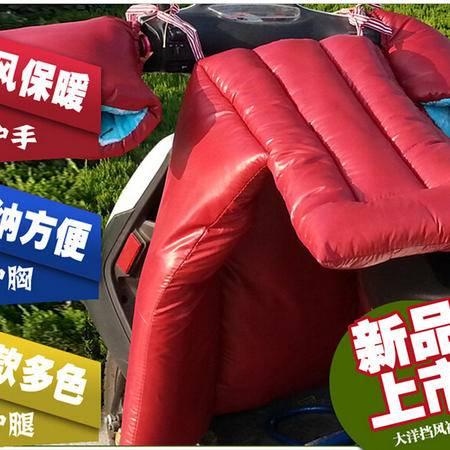 电动车挡风被 冬季电瓶车防风 摩托车连体 加大加厚 冬天骑车保暖护膝