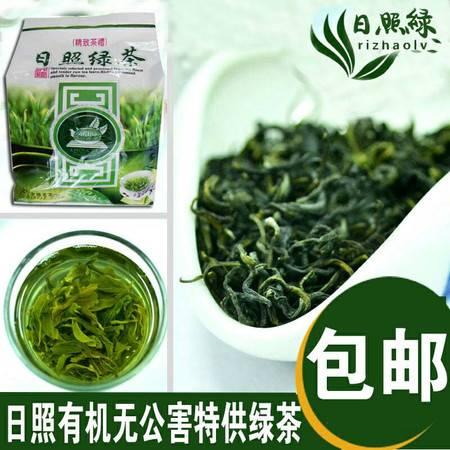 【山东特产】正宗日照绿茶 新茶 手工绿茶 正品日照绿500g
