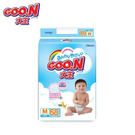 大王纸尿裤日本品牌维E呵护系列 婴儿尿不湿M68片*1包(6-11kg)