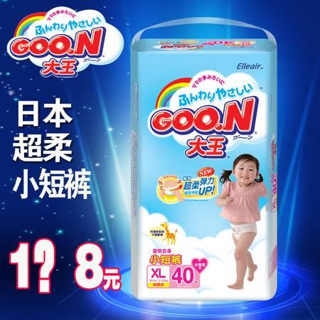 大王日本品牌短裤式纸尿裤尿不湿女宝宝加大号XL40片1包(12-20kg)