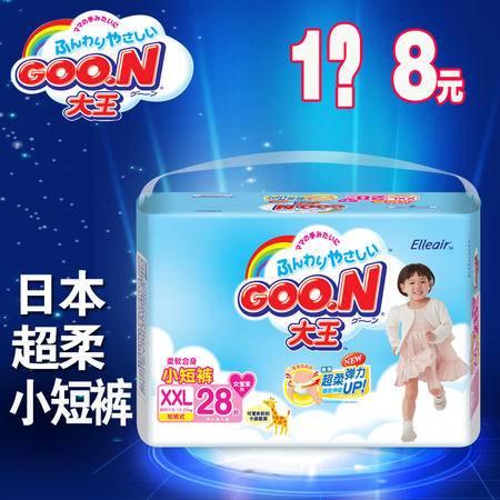 大王日本品牌短裤式纸尿裤尿不湿女宝宝XXL28片1包(13-25kg)