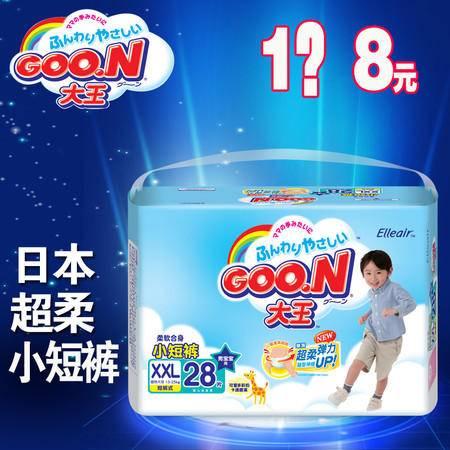 大王短裤式纸尿裤XXL28片男宝宝超大号拉拉裤尿不湿日本品牌
