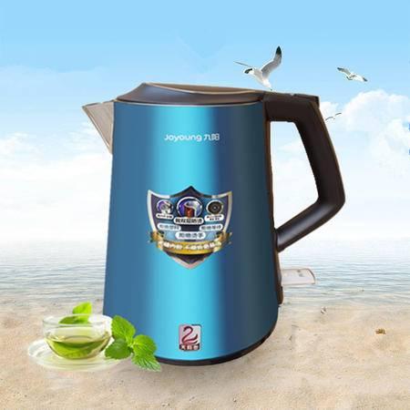 Joyoung/九阳 JYK-15F06电热水壶开水煲烧 食品级304不锈钢 1.5升
