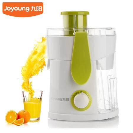 Joyoung/九阳 JYZ-B500/JYZ-B550九阳榨汁机家用电动水果机果汁机