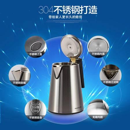 Joyoung/九阳 K15-F1电热水壶开水煲烧 食品级304不锈钢 1.5升