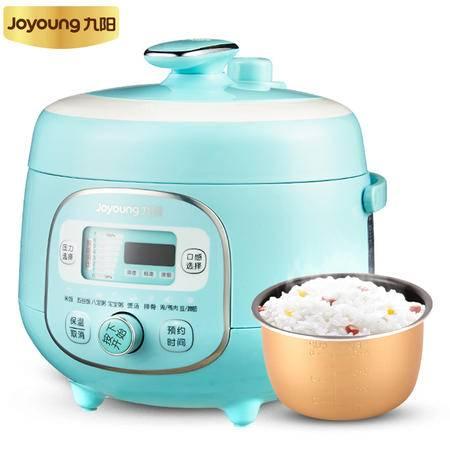 Joyoung/九阳 JYY-20M3电压力锅2L智能韩式高压锅 一键智能旋控