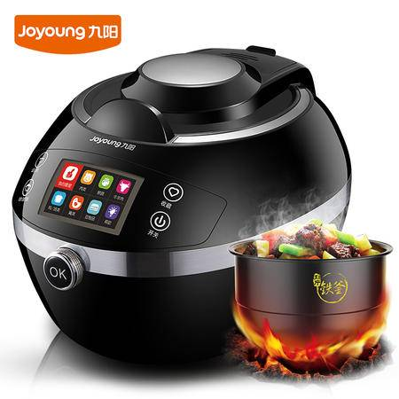 Joyoung/九阳J6多功能自动烹饪炒菜机 家用自动炒菜机器人
