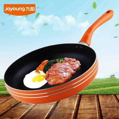 九阳煎锅无油烟不粘平底锅煎饼锅家用煎蛋通用电磁炉锅具JLW2601D