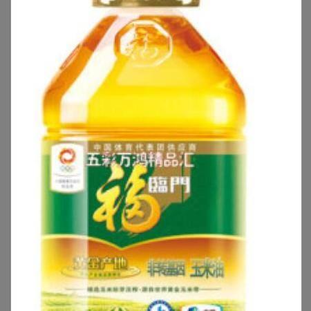 积分-福临门黄金产地玉米油