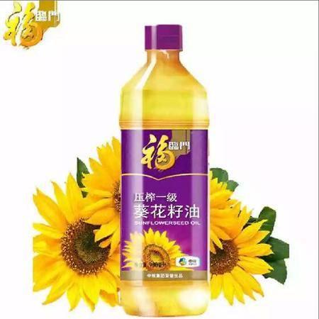 积分-福临门葵花籽油900ml