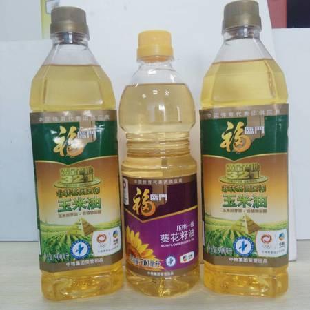 积分—福临门玉米油900ML*2瓶+葵花籽油700ML*1瓶