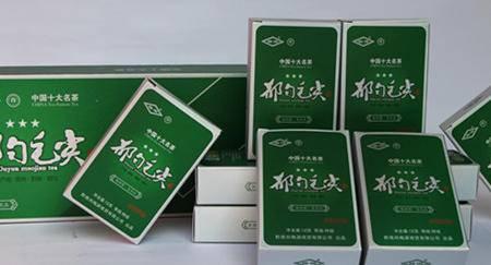 原生态纯手工茶绿色条盒120g特级都匀毛尖源于自然 口感极佳