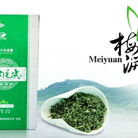 中国十大名茶 新茶上市绿色礼盒300g都匀毛尖绿紧细 卷曲 披毫
