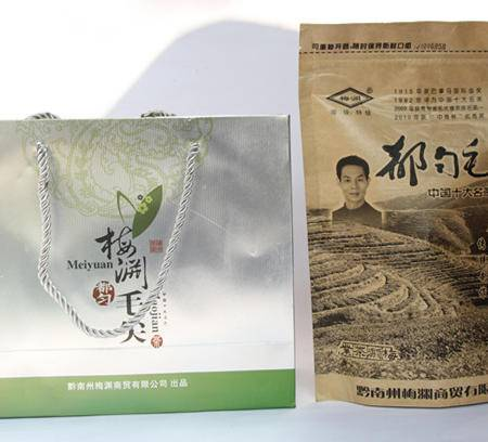 直销有机高山茶园产特级茶 叶 都匀毛尖茶牛皮纸拉链袋装约茶活动