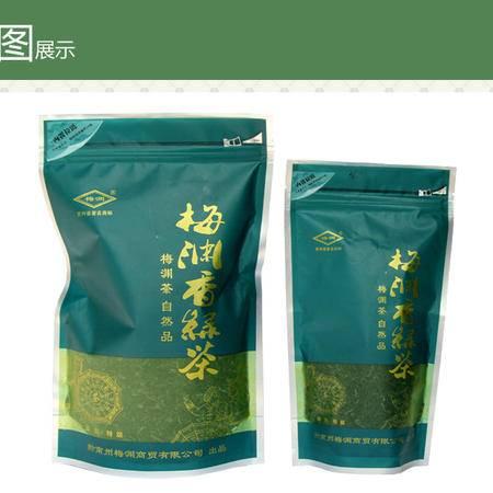 梅渊香绿茶口感香醇都匀毛尖 大自然馈赠健康茶饮 高山有机茶园
