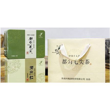 贵州特产都匀毛尖一级绿茶高山云雾有机茶叶