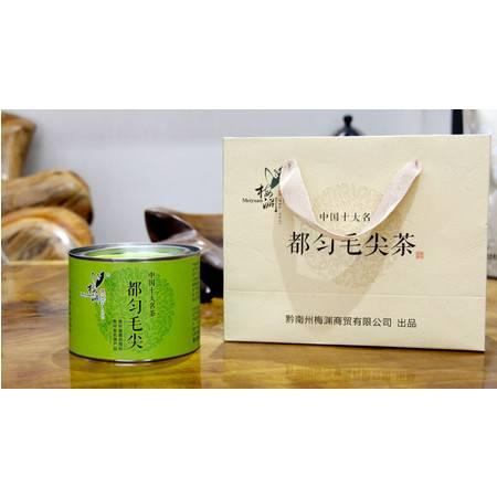 2016新品贵州特产都匀毛尖一级绿茶高山云雾有机茶叶